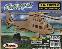 3-D Wooden Puzzle: Chopper (Wood Craft Construction Kit) 23 Pieces Ages 5 and Up,Puzzled Inc