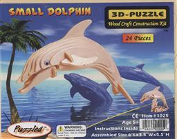 3-D Wooden Puzzle: Small Dolphin (Wood Craft Construction Kit) 24 Pieces Ages 5 and Up (Puzzle/ Wooden),Puzzled Inc