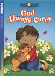 God Always Cares (Happy Day Coloring Books),Kathryn Marlin