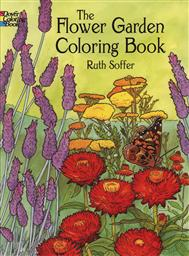 Dover Flower Garden Coloring Book ,Ruth Soffer