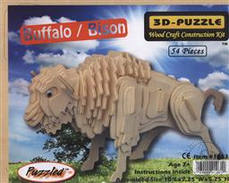 3-D Wooden Puzzle: Buffalo - Bison (Wood Craft Construction Kit) 54 Pieces Ages 7 and Up,Puzzled Inc